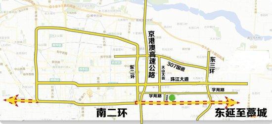 南二环东延道路工程重获 用地规划许可证