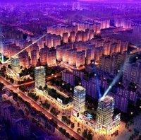 紫晶悦城红街
