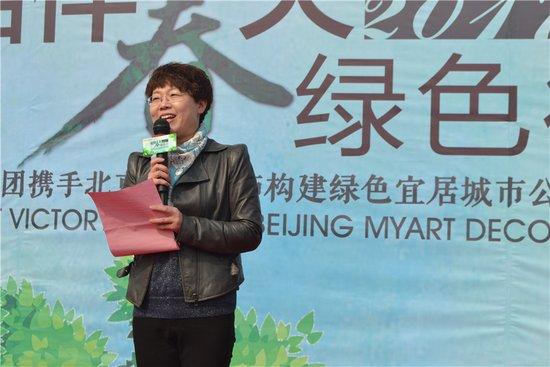 相伴春天 绿色行——东胜集团携手北京铭艺植树节绿色公益行动圆满完成
