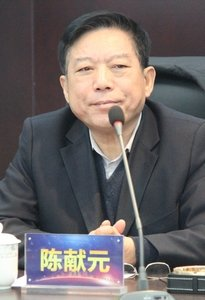 石家庄市房地产业协会副秘书长 陈献元