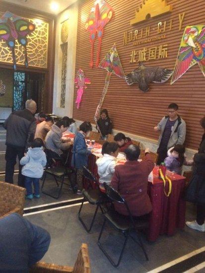 北城国际风筝DIY 收纳亲子互动幸福时光