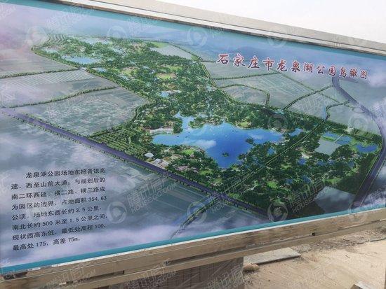 """石家庄龙泉湖公园""""大变身""""五一开园 加快鹿泉区域发展"""