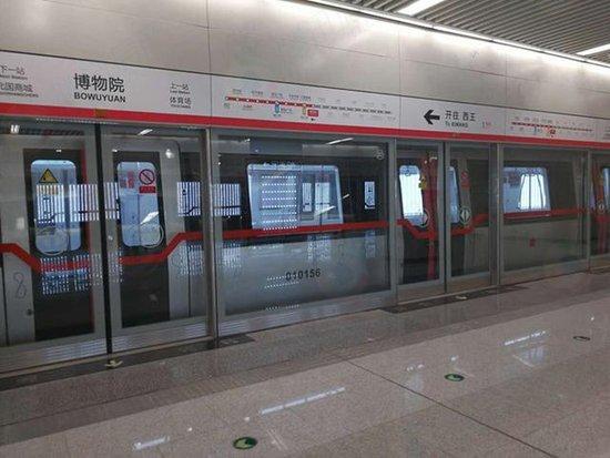 2号线地铁施工进展曝光 周边优质楼盘赶紧选!