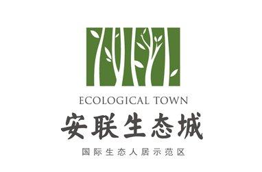 安联生态城LOGO