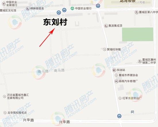 官曝藁城廉州东刘村征地告知书 面积达15.76亩