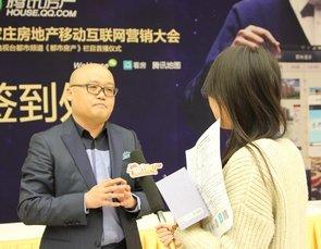 魅力传播总经理黄琳琳接受媒体采访