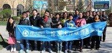 04月11日:千人抢房 作战小阳春