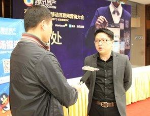 腾讯网房产拓展总监张斌接受媒体采访