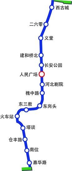 石家庄地铁2号线15个站名初定图片