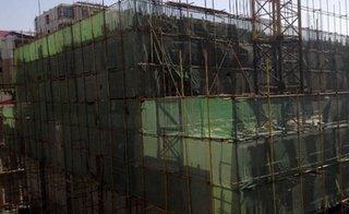 恒泰国际施工进度