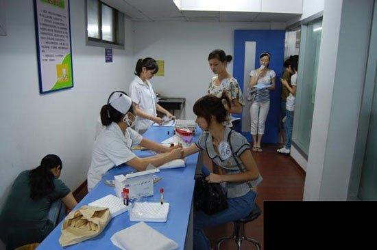 组图:曝光亚运空姐体检全过程