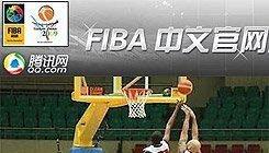 点击进入FIBA中文官网亚锦赛专题