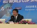 组图:短道世界杯中国站 参加规模人数超历届