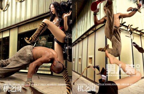 男人装和尚与美女搏击美女女子搏击美女搏击