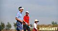 组图:中国业余高尔夫球巡回赛北京站开杆