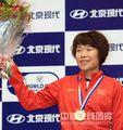 组图:中国站首金决出 周洋女子1500米夺冠