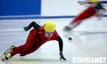 组图:短道速滑世界杯 王濛夺女子500米冠军