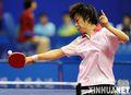 组图:全运会乒乓球女团赛 张怡宁胜武扬