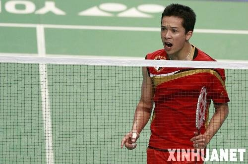 组图:日本羽毛球公开赛 陶菲克挺进四强图片