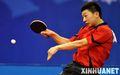 组图:全运乒乓球男团半决赛 广东队晋级