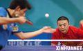 组图:全运乒球男团决赛 广东遭逆转获亚军