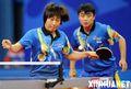 组图:全运乒乓球赛 王皓/文佳晋级混双四强