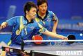 组图:全运乒乓球赛 徐克/刘纯晋级混双四强