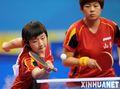 组图:全运会乒乓球女子双打赛况