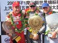 组图:F1摩托艇大奖赛柳州站 中国首登领奖台