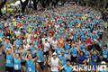 组图:阿根廷万人共享马拉松 坦桑尼亚人夺冠