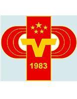 1983年上海五运会