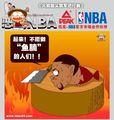 大嘴泉漫画——《火箭版义勇军进行曲》