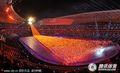 组图:第11届全运会开幕 5000人接力点燃圣火