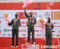 组图:北京国际马拉松赛 肯尼亚人包揽前三名