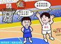 """漫画:全运男篮 如此""""假球"""""""