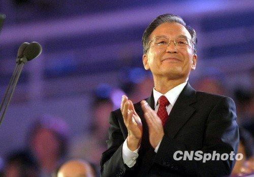 国务院总理温家宝宣布第十一届全运会闭幕
