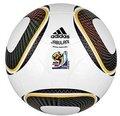 史上最圆足球首现南非
