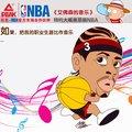 大嘴泉漫画——艾弗森:NBA,我的音乐人生!