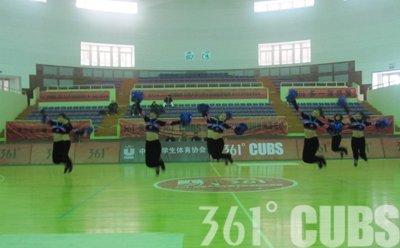 361°CUBS第七轮:辽宁大学主场力克山东大学