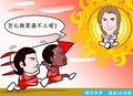 """漫画:火箭上演""""夸父追日"""" 太阳神强压小布"""