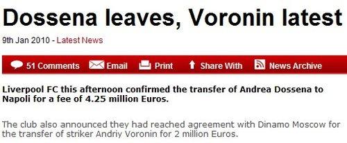 短讯:利物浦官方确认第2笔清洗 200万卖神锋