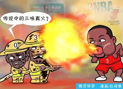 漫画:闪电侠大闹丰田中心 火箭难灭三味真火