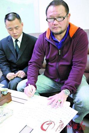 陈亦明最后通牒:李承鹏三天内不道歉就起诉