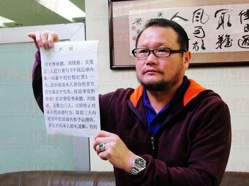 陈亦明声明:责令李承鹏等道歉 否则正式诉讼