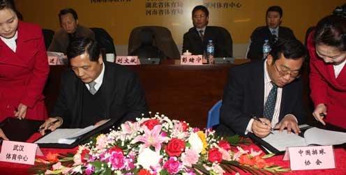 世界男排联赛中国主场确定 武汉漯河期待奇迹
