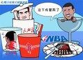 漫画:洗具餐具齐聚茶几 火箭主场险胜开拓者