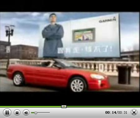 视频:姚明罕见广告片 为拌嘴小情人指点迷津