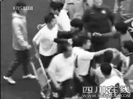 中韩球员群殴国安胜出