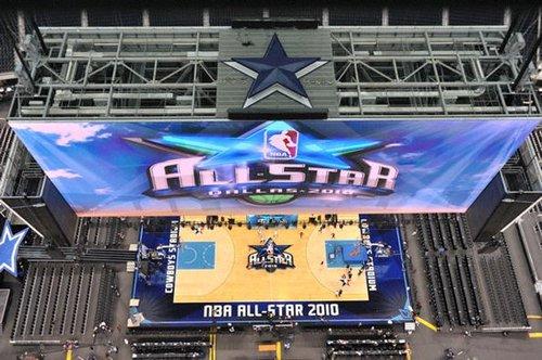图文:全明星正赛即将开打 俯瞰球馆