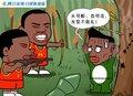 漫画:阿里扎带头众将发威 火箭乱枪捕猎雄鹿